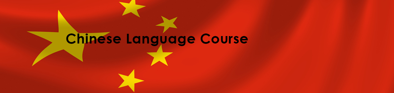 Chinese Language Course Learning, Speaking Classes and Institute in Mumbai