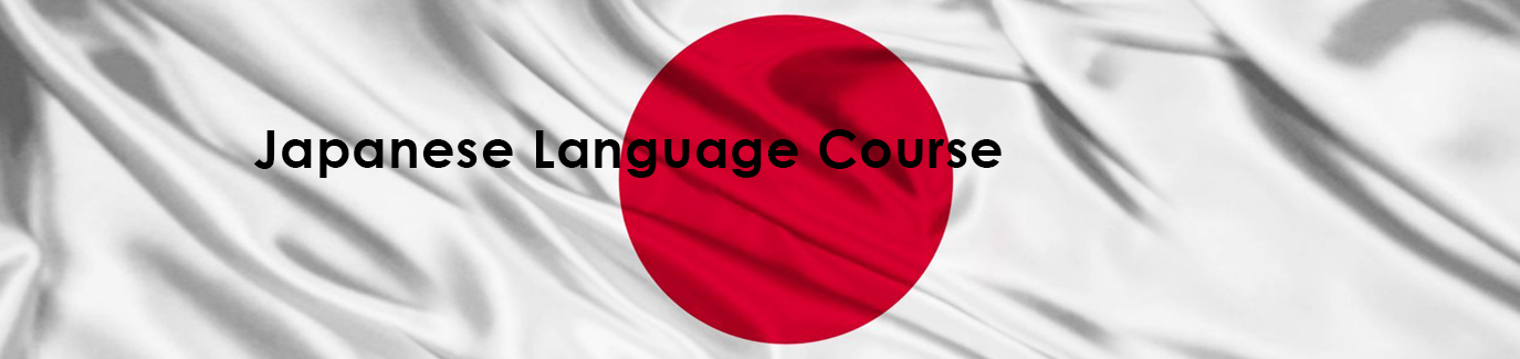 Japanese Language Course, Classes in Mumbai